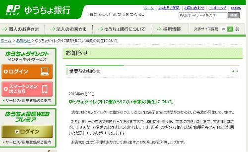 ah_yuucho1.jpg