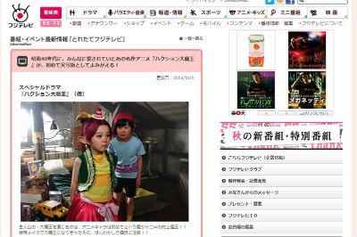ah_hakushon.jpg