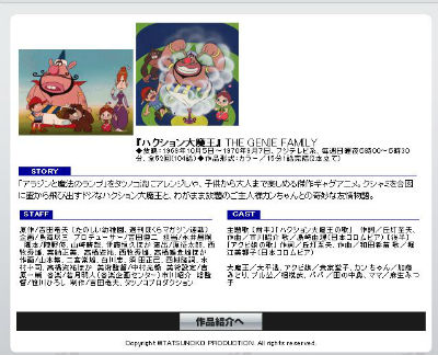 ah_hakushon2.jpg