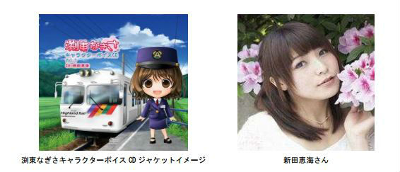 ah_nagisa2.jpg