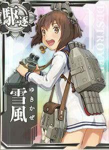 ah_yukikaze.jpg