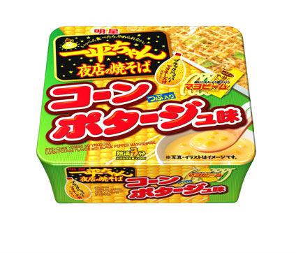 ah_yakisoba.jpg