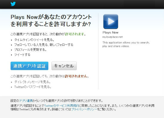 ah_play1.jpg