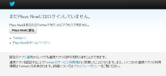 ah_play2.jpg