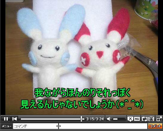 haru_131016pokemon03.jpg