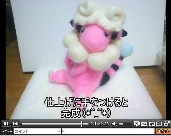 haru_131016pokemon04.jpg