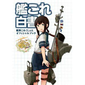 taro_kankore2.jpg