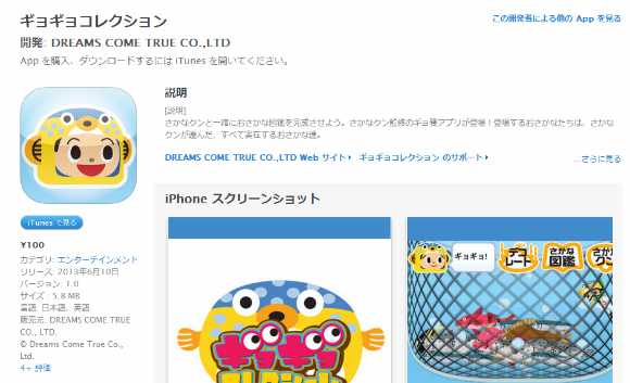 ah_app1.png
