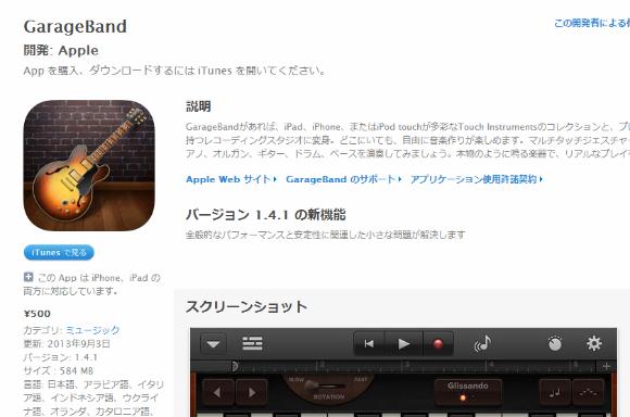 ah_app2.png