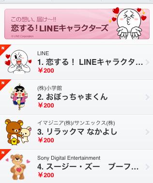 ah_app4.png
