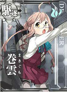 kn_makigumo00.jpg