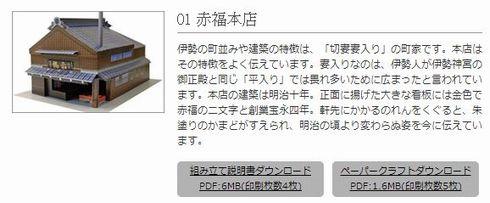 kuro_131021akahuku02.jpg