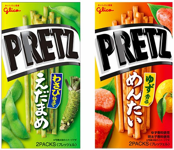 ah_glico2.png