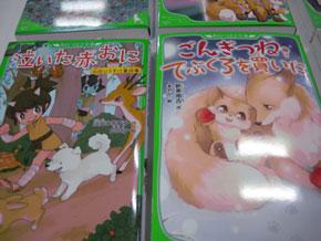 ah_tsubasa1.jpg