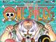 「ONE PIECE」累計発行部数3億冊突破! 47都道府県の新聞に記念フルカラー広告も