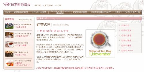 ah_tea1.png