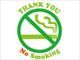 ロイヤルホストが全店舗で全席禁煙に 一部の店には独立した「喫煙ルーム」