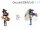 自分の描いたイラストをフィギュアに クラウドファンディングサービス「Okuyuki」