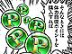 「サラリーマン金太郎」全30巻が無料で読めるアプリの発想がすごい スタミナが溜まっている分だけ無料で読めちまうんだ!