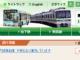仙台のIC乗車券、名称は「イクスカ」に決定