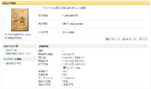 haru_131112madoka01.jpg