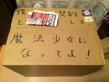 kuro_tero1.jpg