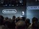 任天堂、ドワンゴの株式1.5%取得 「今までにないユニークなネット・エンタメサービスの創造に取り組む」