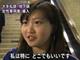 あの「女性専用車両インタビュー画像」の関口愛美さんがCDデビュー! YouTubeでミュージックビデオ公開中