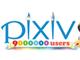 pixiv、改行機能を無料会員にも開放したよー → 有料会員減りすぎで涙目状態にp(ixi)v 社長「本当に悲しい……」