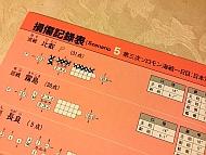 kn_hiei_03.jpg