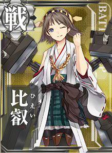 kn_hiei_04.jpg