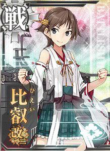 kn_hiei_05.jpg