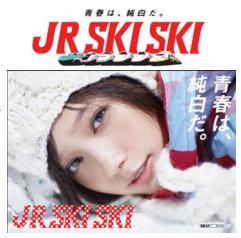 ah_ski2.png