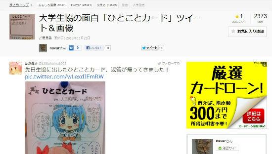 haru_131125seikyo01.jpg
