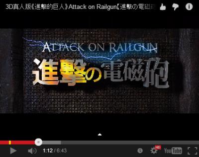 ah_rail02.png