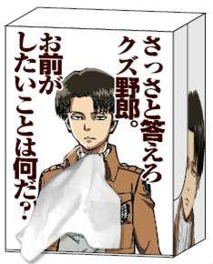 ah_shingeki4.jpg