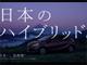 ニコニコピアニストのまらしぃさん、トヨタのCMで今度は「千本桜」カバー【動画あり】
