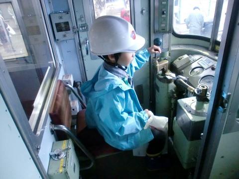 富士急電車まつり