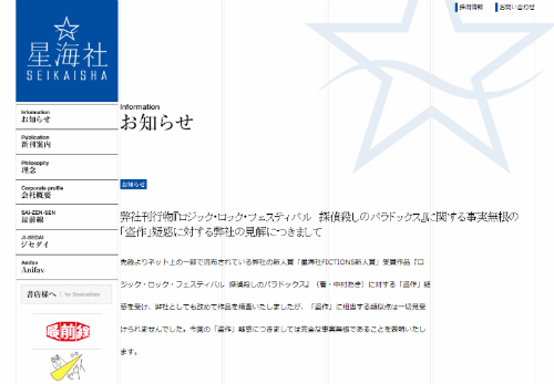 ah_seikai.png