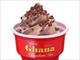 ガーナチョコレートが「カップで食べるソフトクリーム」になったよー