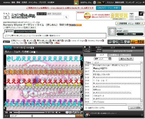 haru_131202nico02.jpg