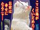 無茶しやがって(涙):ネコの死亡フラグスタンドに新作登場 「ここは俺がくいとめた……お前は幸せになるニャ……」と天を仰ぐ