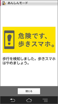 ah_aruki1.jpg