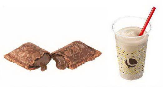 つけポテ(ガーナミルクチョコレート)