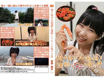 ah_kani1.jpg