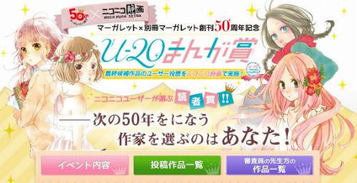 ah_betsuma2.jpg