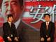 安倍首相がサプライズ登場で振り駒 「第3回将棋電王戦」対戦カード発表、小田原城も会場に