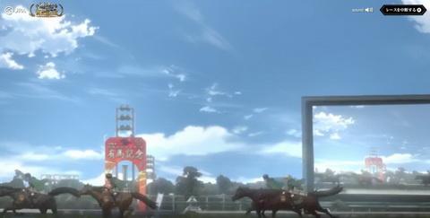 進撃の有馬記念