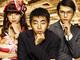 「世界一即戦力な男」菊池良さんをフジテレビがドラマ化 来年1月スタート