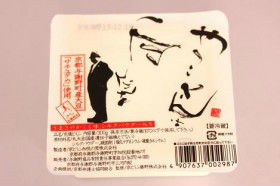 ah_tofu1.jpg
